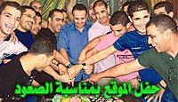 Accession CSC 2010/2011