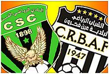 CSC - CRBAF