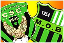 CSC-MOB