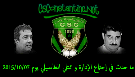 Haddad CSC