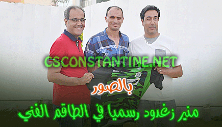 Mounir Zeghdoud au CSC