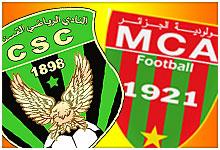 Logo CSC, Logo MCA