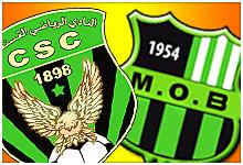 Logo CSC - Logo MOB