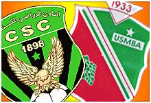 Logo CSC - Logo USMBA