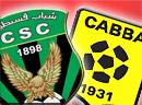 CSC-CABBA