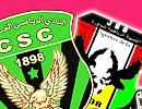 Logo CSC, Logo JSS