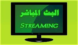Streaming des matchs du CSC